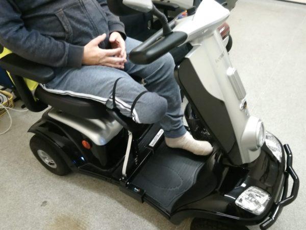 Comfyrider Leg Rests